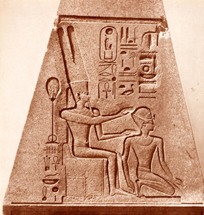 law in ancient egypt The idea of a codex or codified set of laws as the supreme law of a nation was not a concept that a pharaoh would have recognized :-) in ancient egypt, the pharaoh was considered a living god, and his word was law.
