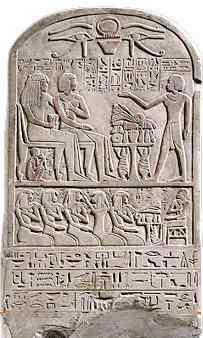 Stela of Ahmose, the coppersmith