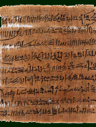 Songs and poetry in ancient egypt essay