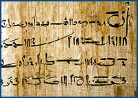 marriage papyrus